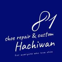 靴修理81